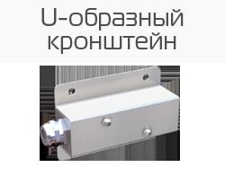 Обогреватель РИЗУР-ТЕРМ-МИНИ-БЛОК с креплением на U-образный кронштейн