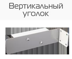 Обогреватель РИЗУР-ТЕРМ-МИНИ-БЛОК с креплением на вертикальный уголок